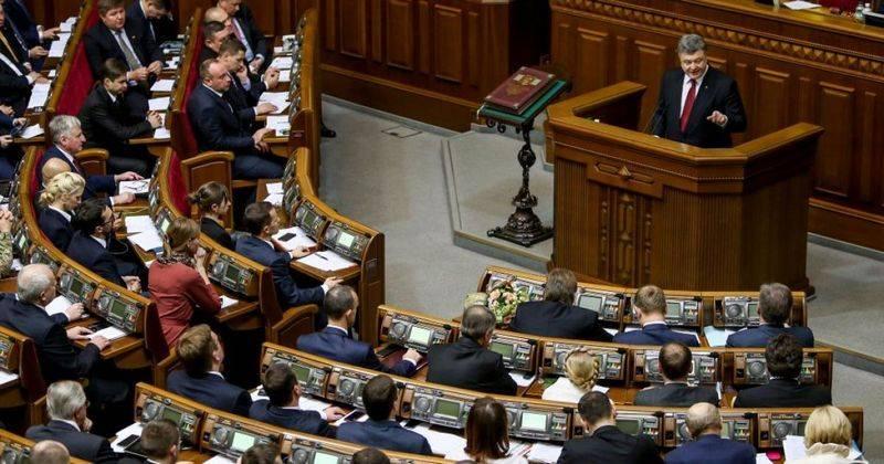 ВРаде назвали «смешным» рвение Украины в EC иНАТО