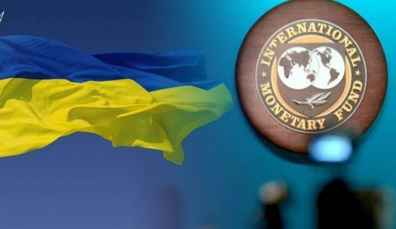 Приватизируйте все! МВФ призвал Киев передать гособъекты в частные руки