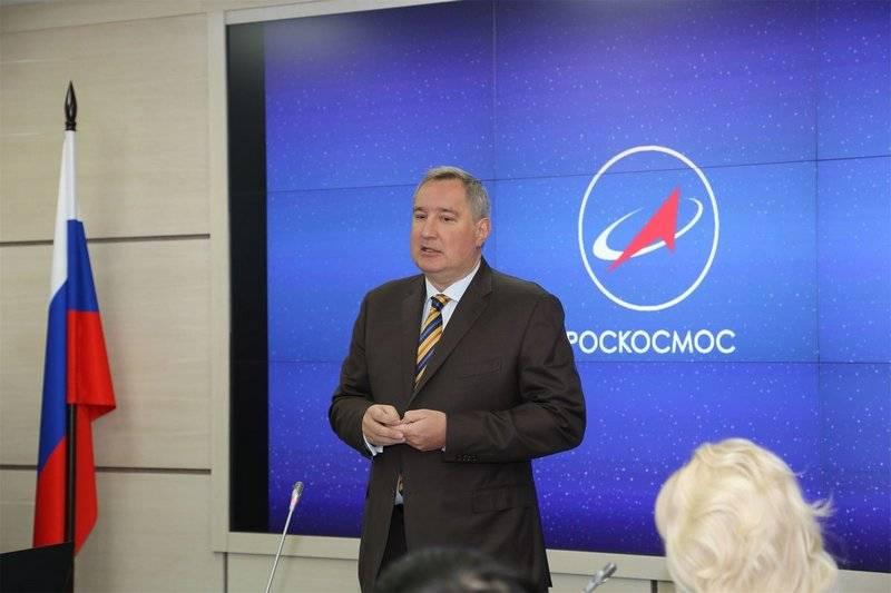 Рогозин рассказал оботказе Российской Федерации  участвовать влунном проекте сСША