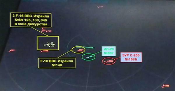 Минобороны: Израильский F-16 прикрылся Ил-20 от ракеты САА - данные радара С-400
