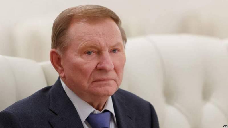 Кучма принял решение уйти с поста представителя Киева в контактной группе