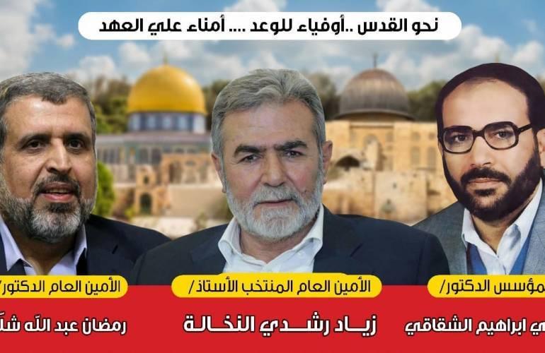Джихадисты Палестины обрели нового лидера. Грядёт очередное кровопролитие?