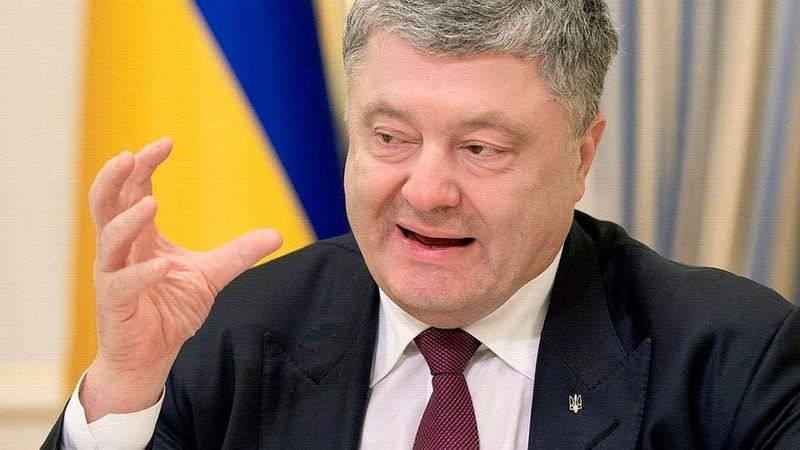Порошенко: Долги России отдавать не будем. Украина никому ничего не должна