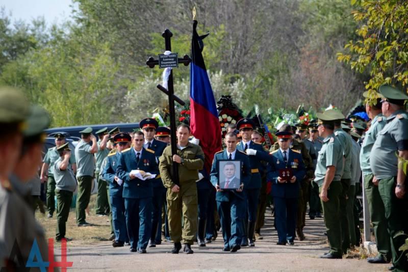 Песков: убийство Захарченко будет иметь последствия. Какие?