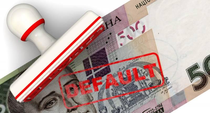 Гройсман признал: Украина самостоятельно не может расплатиться по долгам