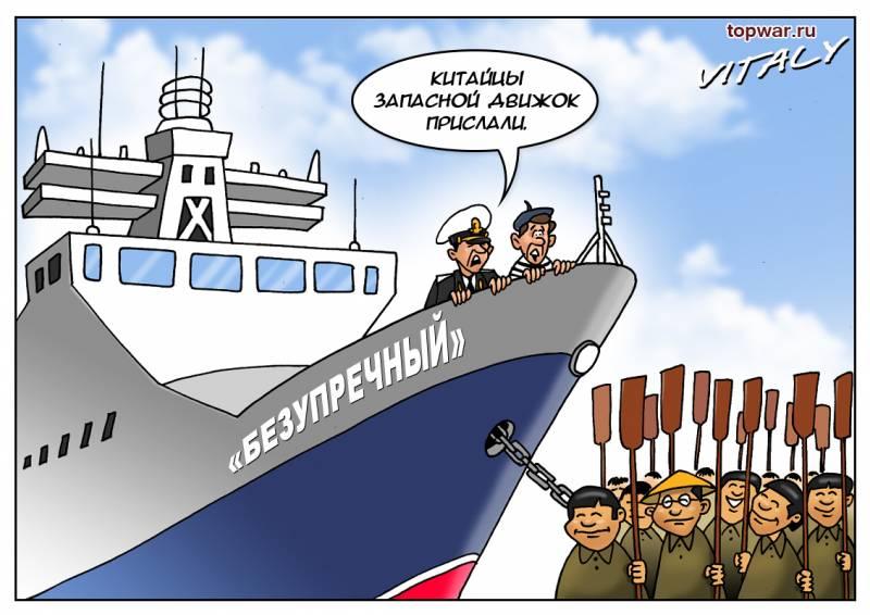 Итоги недели. Большая война