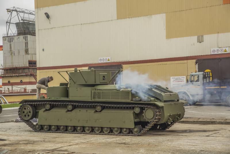 Танки. Рассказы об оружии. Танк Т-28