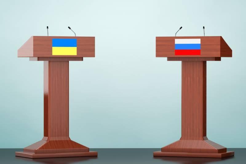 Украинский генерал: войны не будет, но Москва увеличит провокации