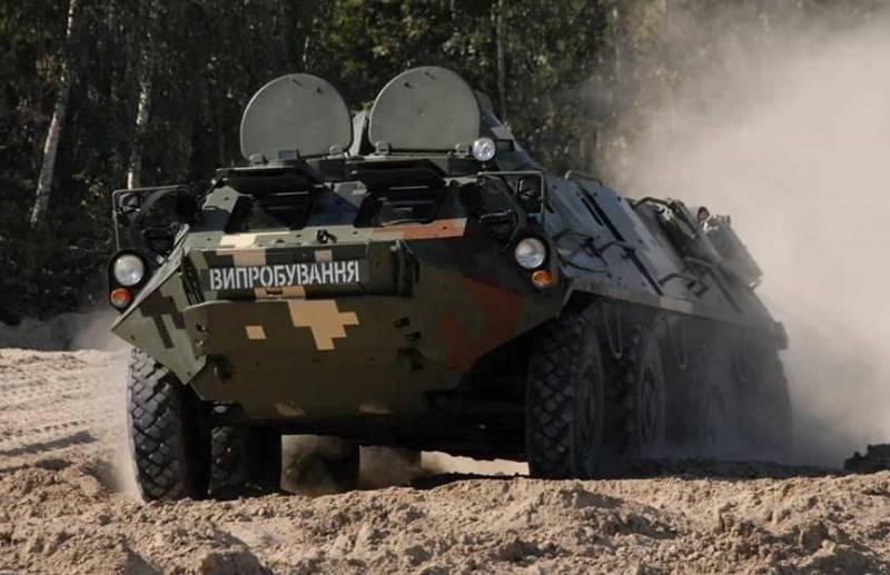 """Украина представила БТР-60МК и боевой модуль «Спис». Всё """"исключительно новое"""""""