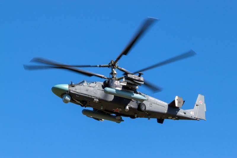 Российские вертолёты получат новые боеприпасым