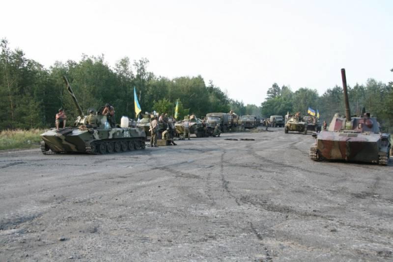 Сухопутные подразделения ВСУ. Тактика боевого применения. Часть 1