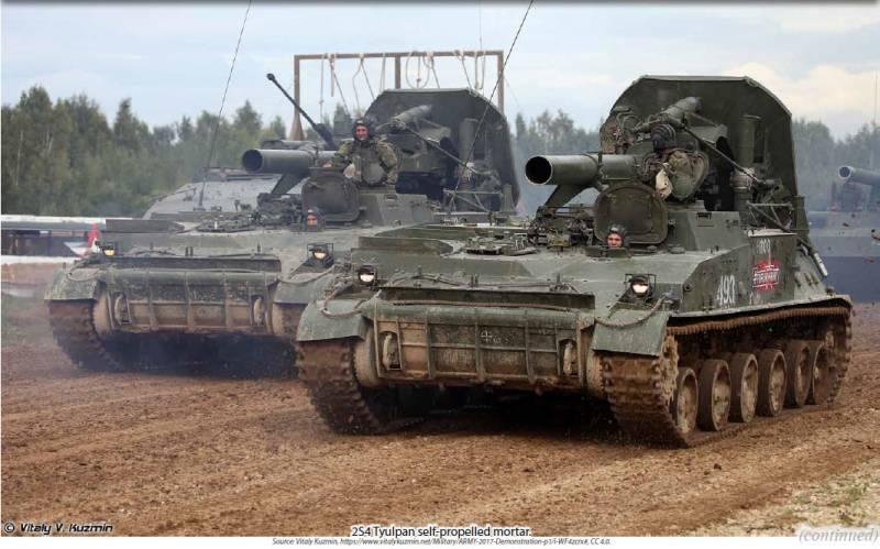 Артиллерия. Тяжёлая артиллерия в российской армии возвращается к службе