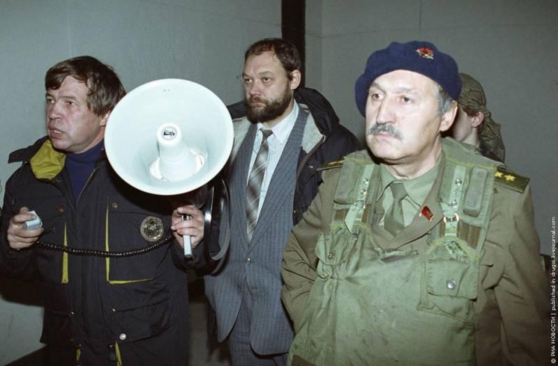 История.Чёрная осень 1993 «Белого дома». Из записок москвича (часть 1)