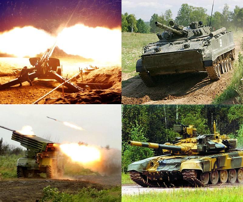 В России отмечается День Сухопутных войск