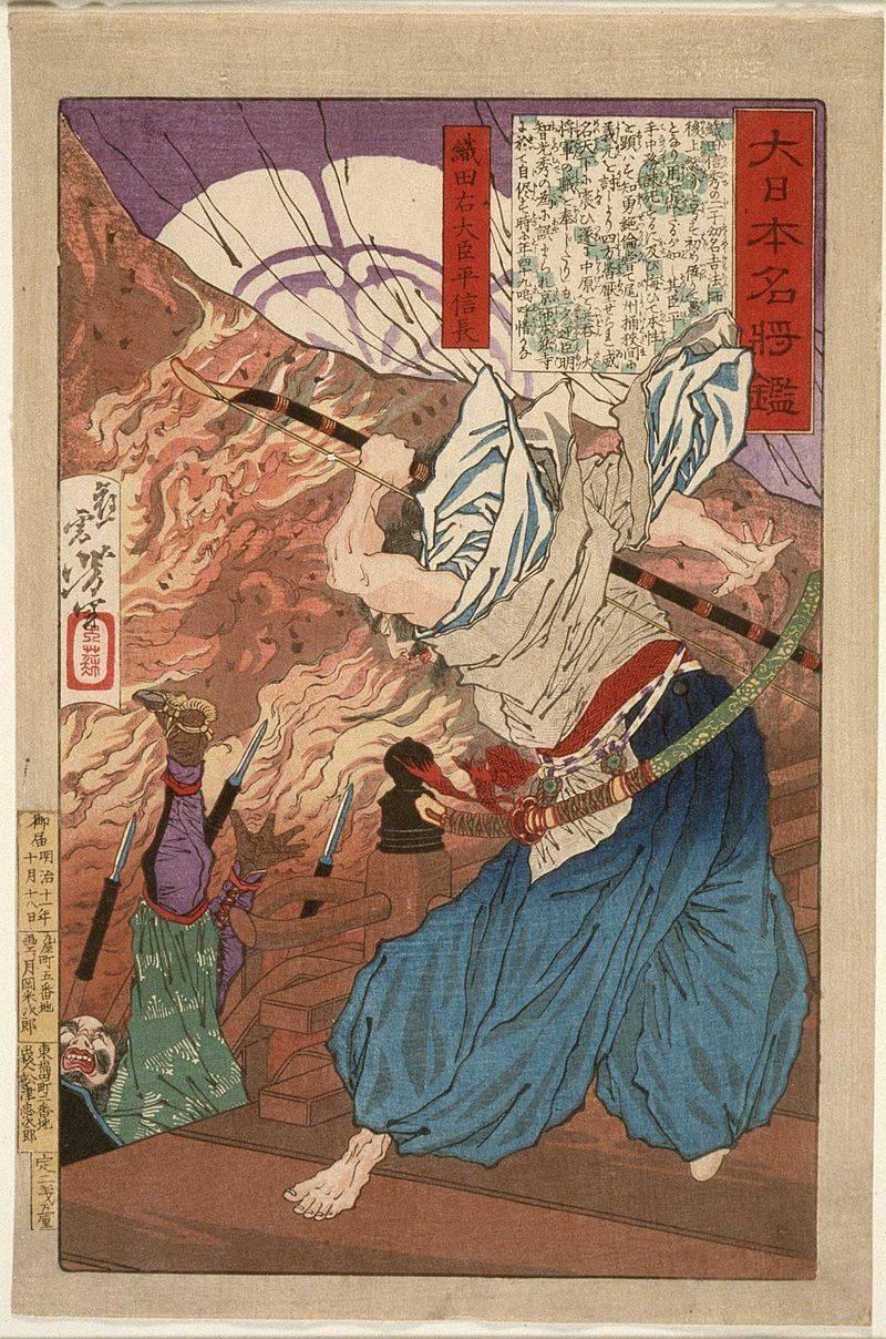 Акэти Мицухидэ: предатель на все времена (часть 2)