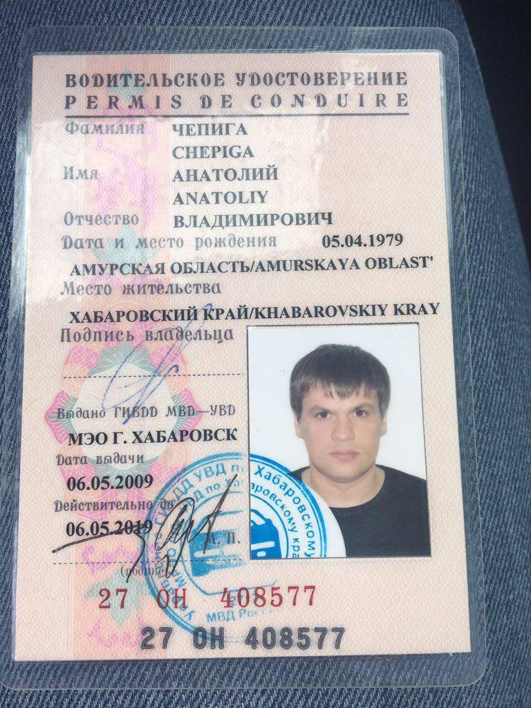 Как сделать водительское удостоверение фото 701