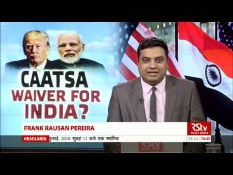 Российский «Триумф» и индийский цугцванг Трампа