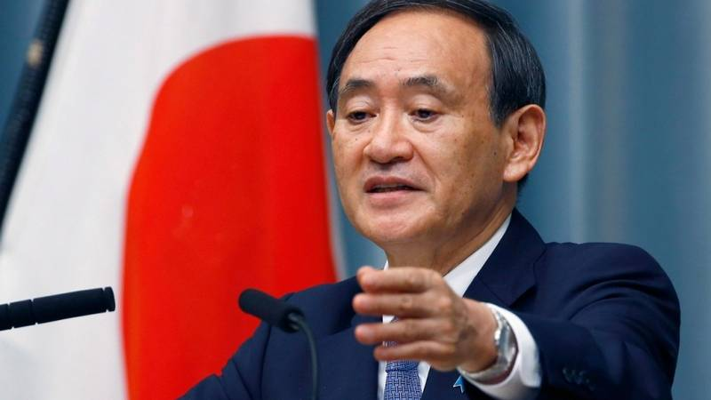 Japan protested Russia. Again on someone else's coveted