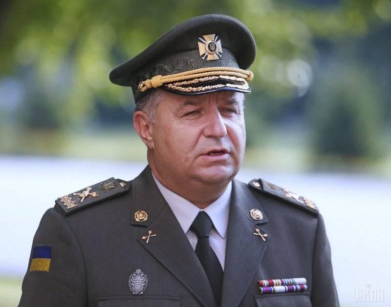 Полторак уволился с военной службы, но остаётся министром обороны Украины