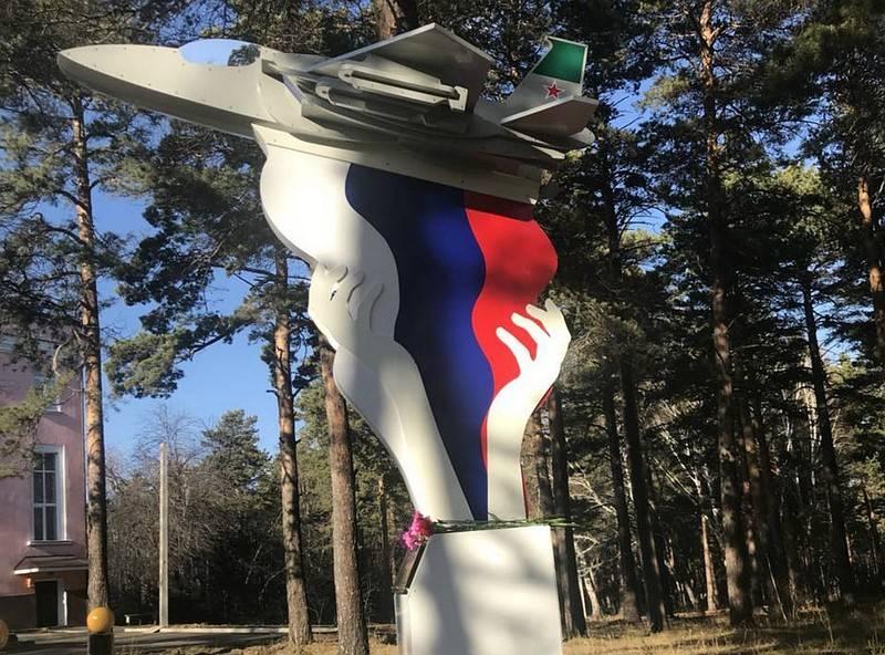 Памятник лётчику-герою Филипову открыли в Иркутской области