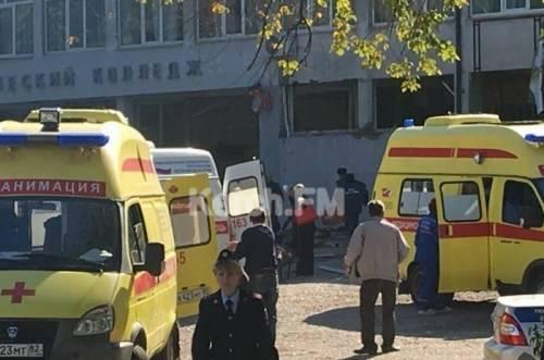 Взрыв в Керчи. 10 погибших