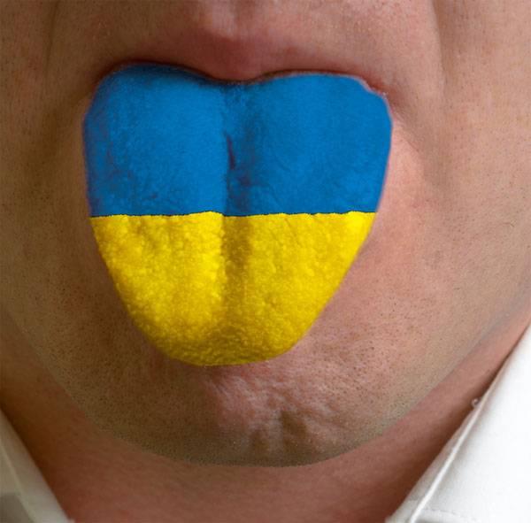 Киев бессилен против русского языка?