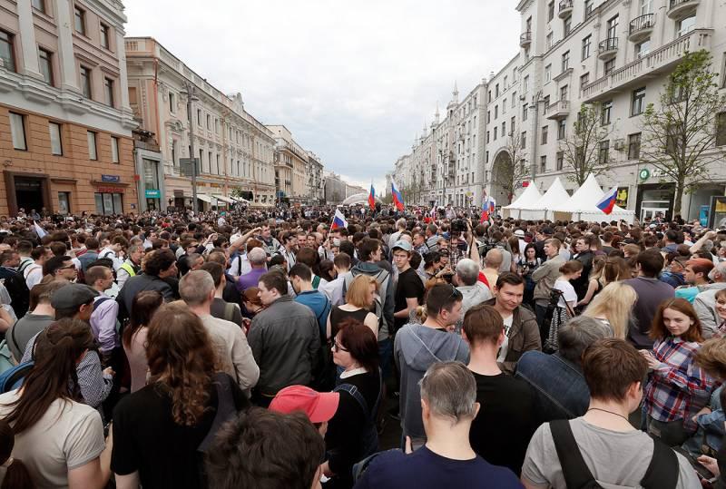 Принести войну в российский дом. Экспорт революции с Украины