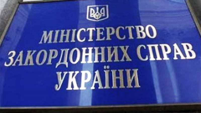 «Голубые каски» придут в Закарпатье, а не на Донбасс