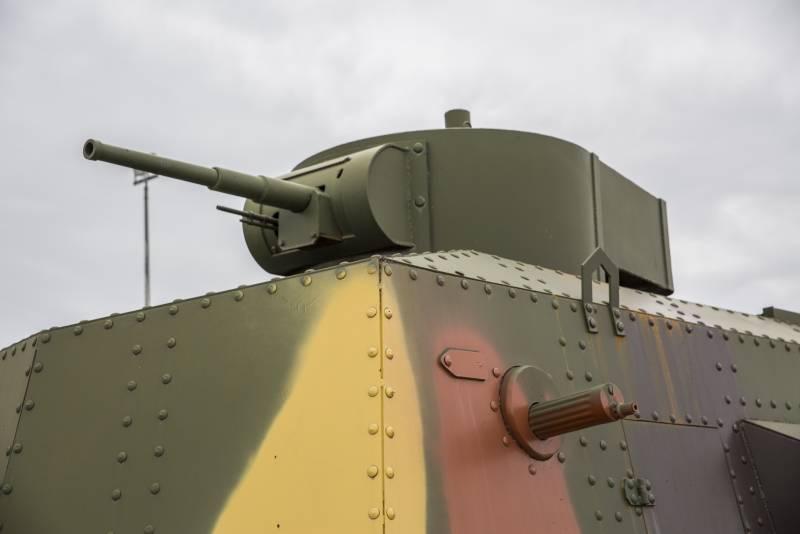 Оружие. Тяжёлая бронедрезина БДТ-35