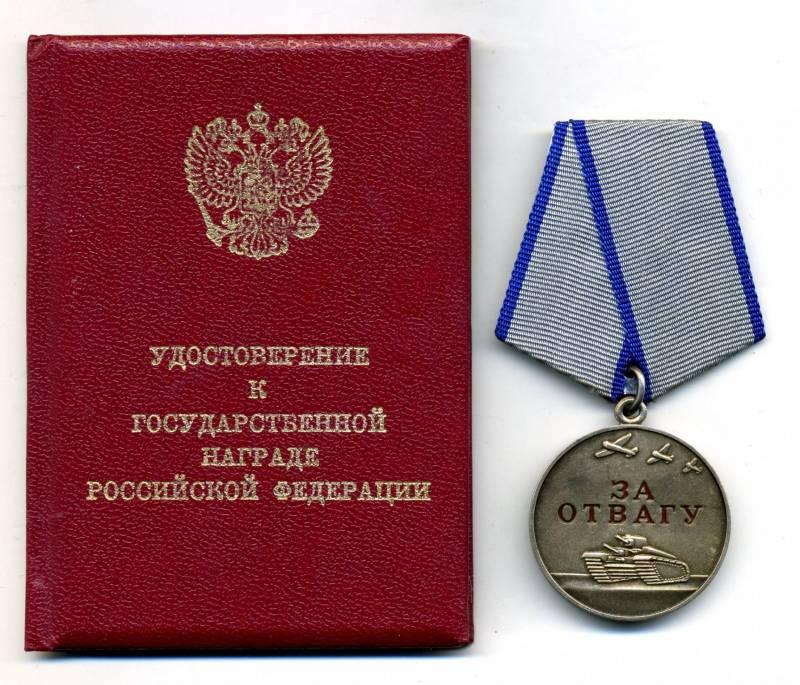 История. Главной солдатской медали – «За отвагу» 80 лет