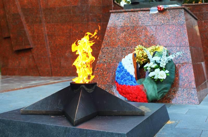МО РФ берёт под контроль мемориалы с Вечным огнем