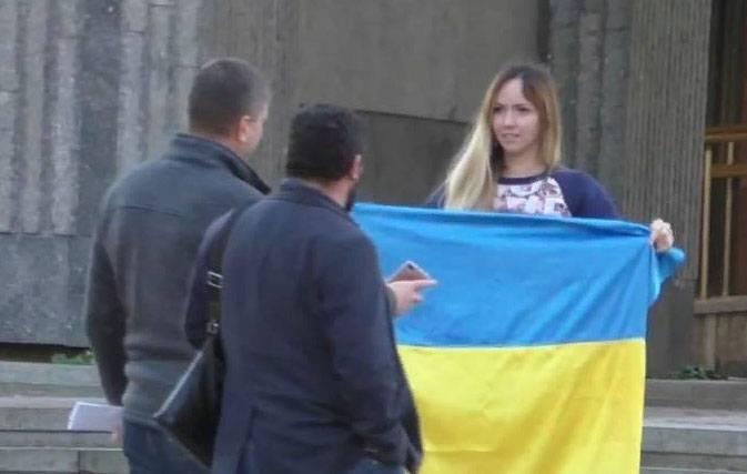 Сомнительный эксперимент с украинским флагом в Крыму в День народного единства