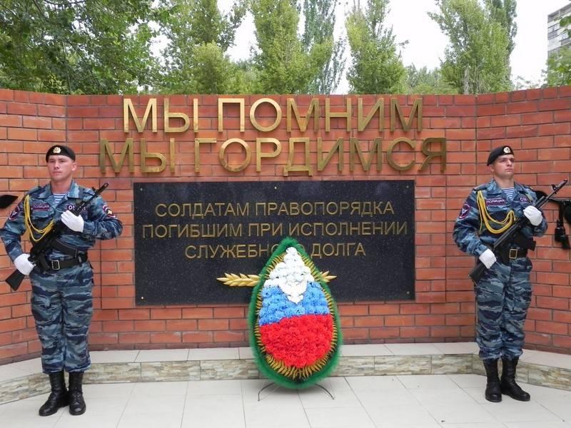 Оренбургские полицейские почтили память коллег, погибших при исполнении служебных обязанностей