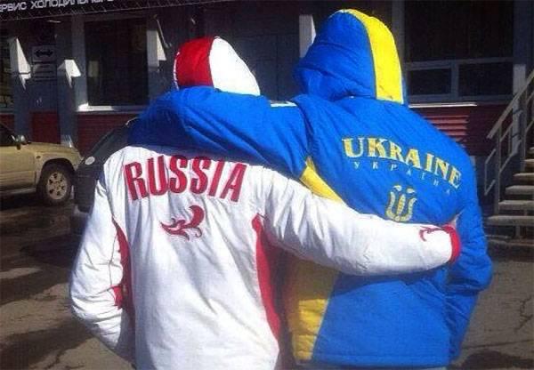 """Если на Украину вернутся """"наши""""..."""