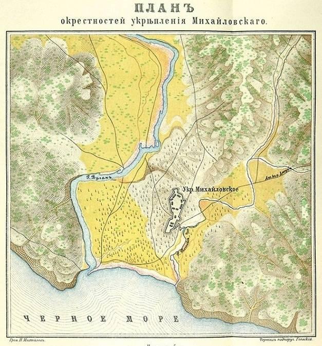 Генерал Вельяминов-герой кавказской войны.Часть 4