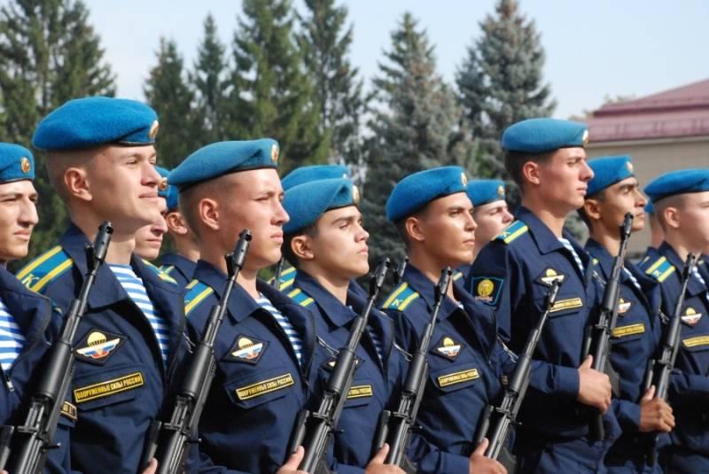 Сто лет кузнице десантников. РВВДКУ празднует вековой юбилей