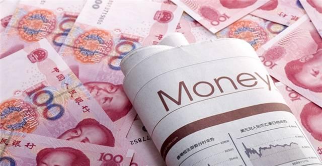 Китайский юань закрепился на Британских островах