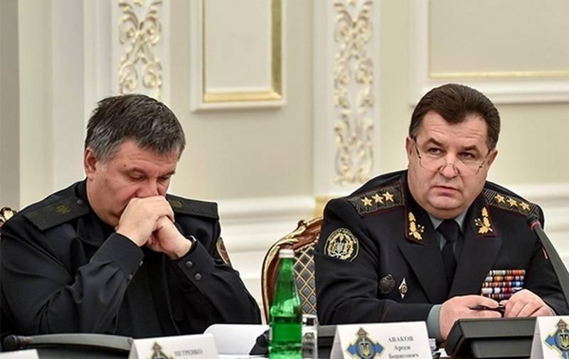 """СМИ: Полторак и Аваков делят """"миллиарды Януковича"""""""