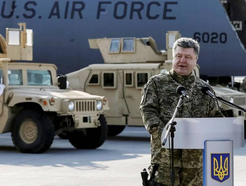 Киев ищет способы прямых закупок летального оружия у США