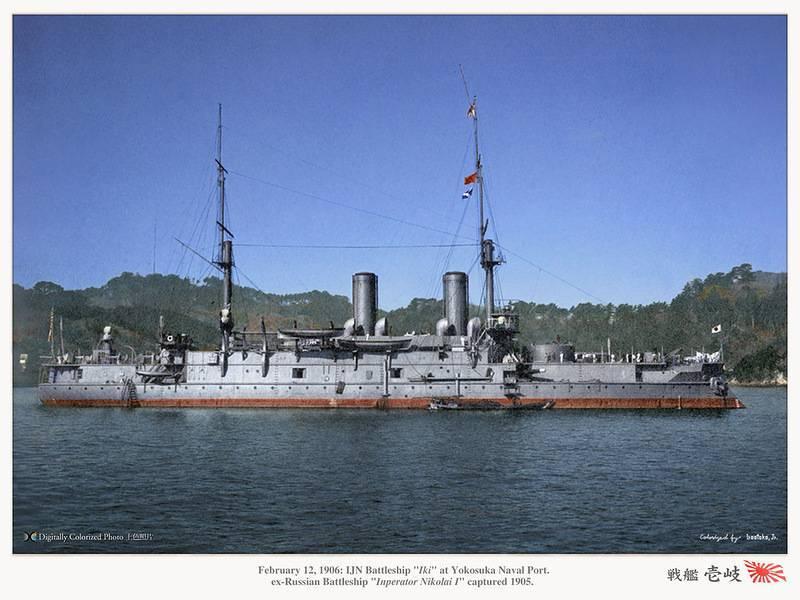"""O cruzador """"Varyag"""". Luta Chemulpo 27 janeiro 1904 do ano. CH 20. Sob o dossel de Sakura"""