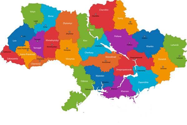В ВРУ депутаты обсуждали законопроект на фоне карты Украины без Крымам
