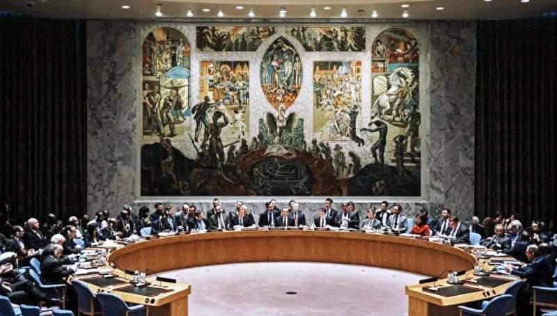 Украина: лишение членов СБ ООН права вето – наша главная задача