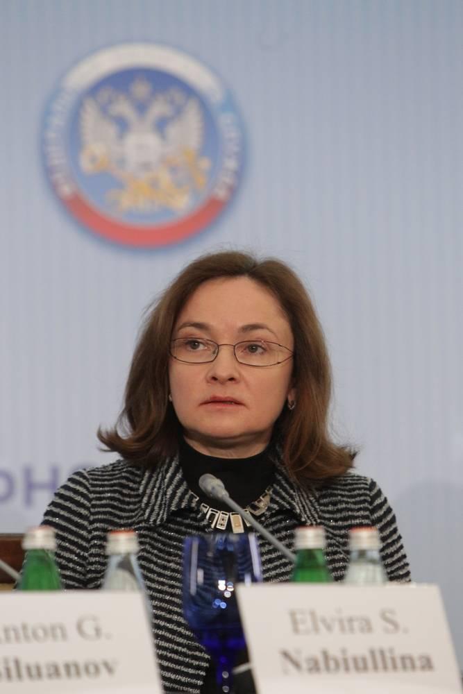 Глава ЦБ РФ: Пора готовиться к валютным войнам