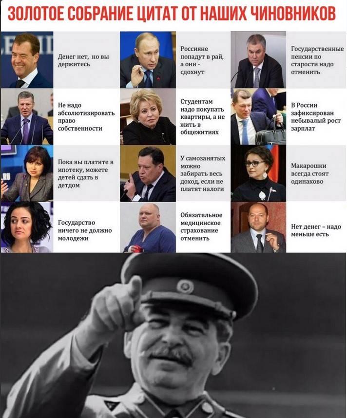 Такая странная Россия. Что курят наши чиновники?