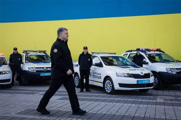 Президент Украины подписал указ о введении военного положения в стране