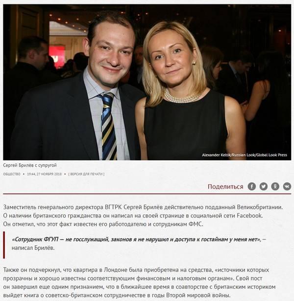 В Минобороны Украины появился новый стратегический