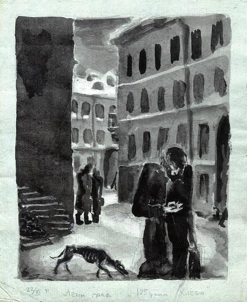 Рынок в блокадном Ленинграде: свидетельства выживших. Окончание