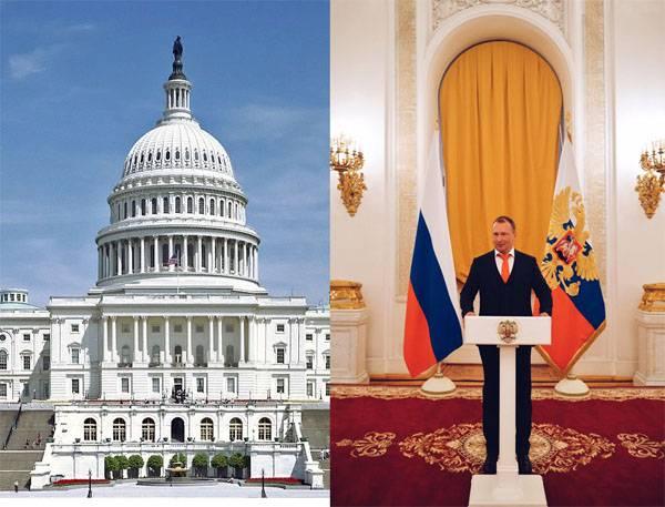 Резолюция сената США против России и отдых вице-спикера ГД РФ в Майами