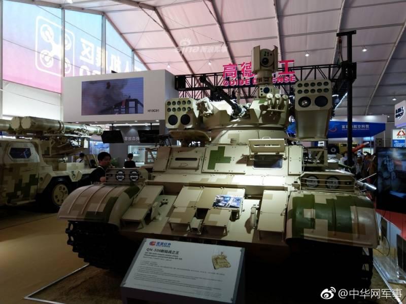 Китайская боевая машина поддержки танков QN-506. Новые сведения