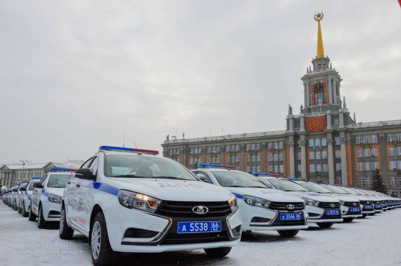 10 ноября в России отмечается День сотрудника органов внутренних дел